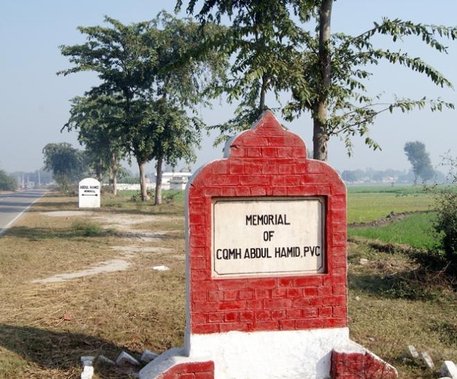 The Abdul Hamid memorial plaque